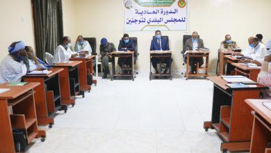 صورة المجلس البلدي لبلدية توجنين يجتمع في دورته العادية لثانية لسنة 2020 مع اتخاذ إجراءات الإحترازية