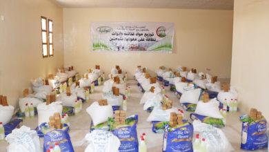 Photo of توزيع سلات غذائية و مواد نظافة مقدمة من طرف شركة الوطنية للألبان على المعوزين
