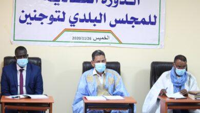 Photo of المجلس البلدي في توجنين يجتمع في دورته العادية الرابعة لسنة 2020